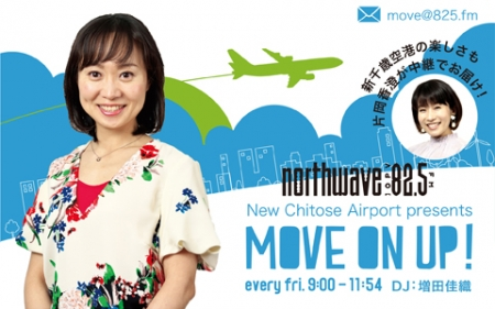 New Chitose Airport presents  Move on up!