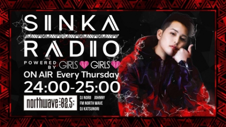 SINKA RADIO powered by Girls Girls