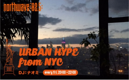 Urban Hype from NYC