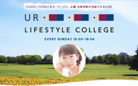 UR LIFESTYLE COLLEGE