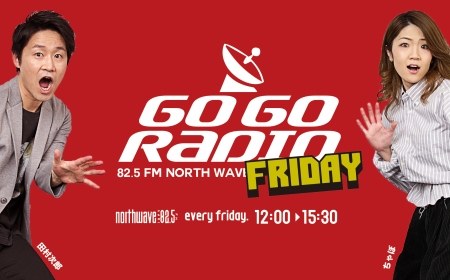 GOGO RADIO FRIDAY
