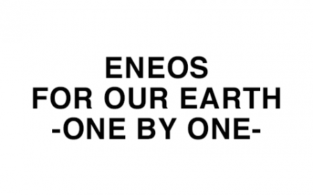 ENEOS FOR OUR EARTH ~ONE BY ONE~