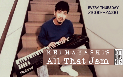 KEI_HAYASHI's  All That Jam
